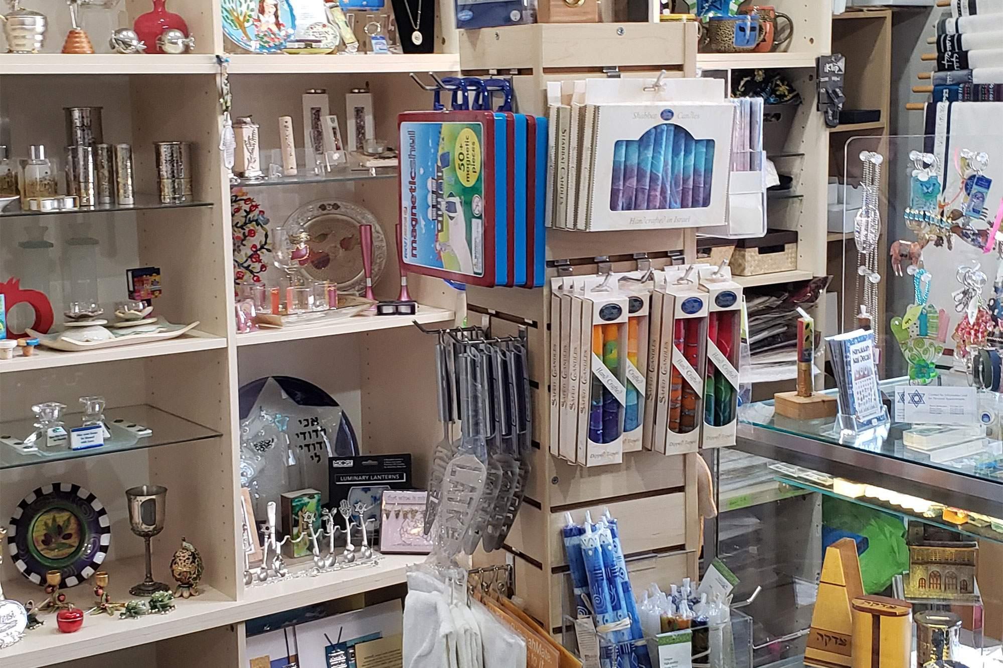 Sisterhood Judaica Gift Shop